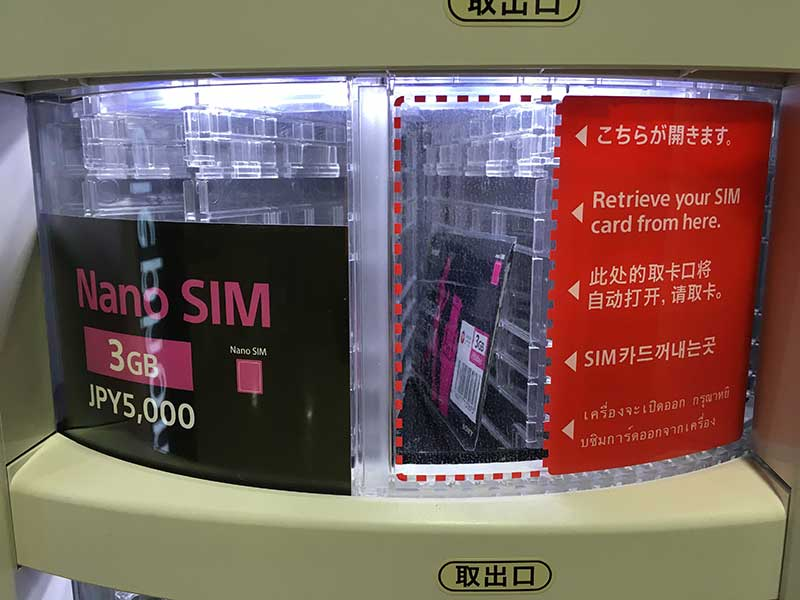 SIM vending machine slot.  You pay and the little plastic door slides open.  Pull out the package and a few seconds later it closes back up.